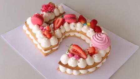 美食制作, 好玩的数字蛋糕制作方法, 生日的时候做一个, 送给朋友