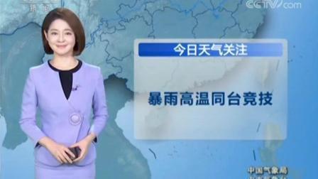 中央气象台天气预报: 海南岛、广东、广西一带会有猛烈的风雨天气
