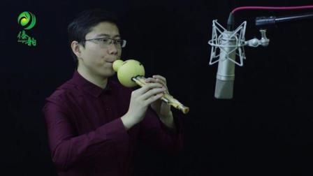 这个葫芦丝吹响那一刻 连音乐博士都陶醉了
