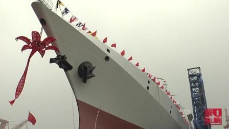 国产055万吨大驱将命名台北号? 网友期待!