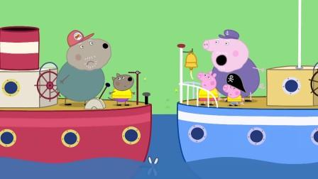 小猪佩奇 第一季:猪爷爷和狗爷爷吵架了,他们要通过比赛来证明谁的船更快