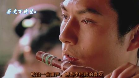 燕青究竟有什么过人之处, 能让京师名妓李师师为之倾倒
