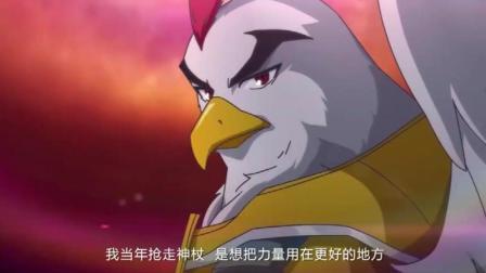 十万个冷笑话: 这就是时光鸡的前世吗, 他长的好帅啊