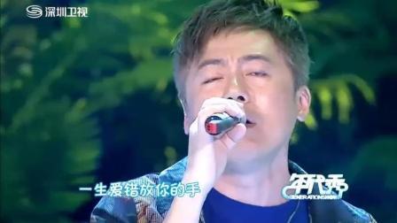 张宇《用心良苦》综艺节目一首情歌, 勾起80后满