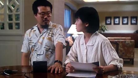 20岁的李丽珍, 这部绝版电影, 很有特色
