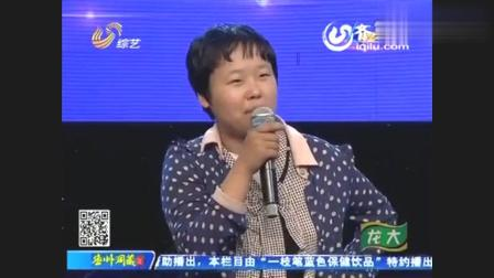 """""""棉袄姐""""孙文凭成名后老公不支持, 评委: 你在"""