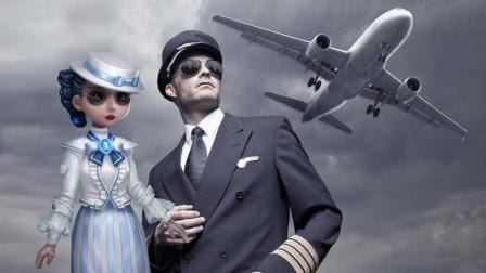 第五人格: 空军任务推演, 空军没发信号弹, 导致男友飞机坠毁