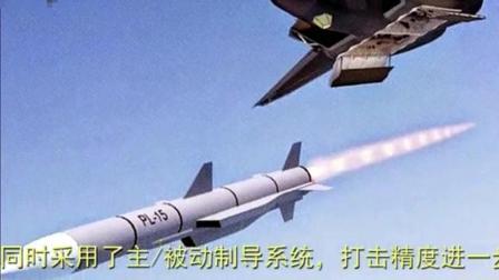 中国空军最强空中利刃多厉害? 射程150公里, 歼20装备它战力翻倍