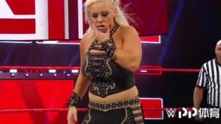 RAW: 为增进感情 关系很僵的莎夏贝莉被迫组队对