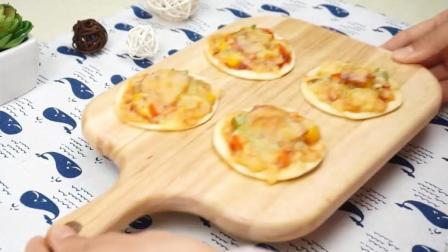 饺子皮逆袭, 巧变迷你小披萨!