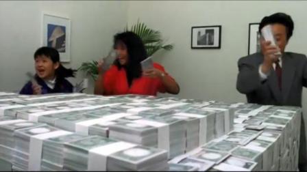 富贵再三逼人:骠叔去银行取三千万,工作人员问他是不是填错数字
