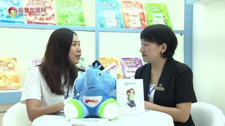 易贝乐少儿英语招商副总监李总接受前景加盟网采访