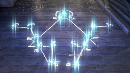 """【彩蛋】《消逝的光芒: 信徒》这是""""外星人""""?"""