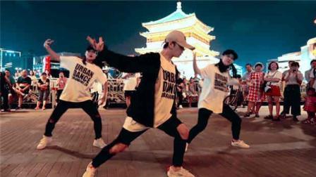 嘉宝 编舞《隔壁泰山》Urban Dance Studio 西安钟楼 阿里郎