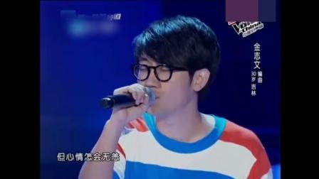 中国好声音: 金志文唱为爱痴狂太激动, 唱完泪流不止, 杨坤被唱哭