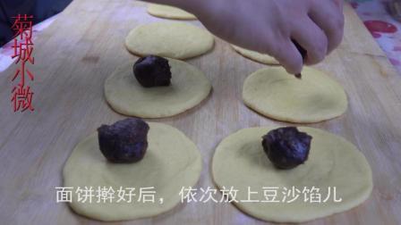 豆沙面包不用烤箱也能做, 简单好吃, 更有营养