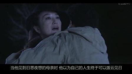 9分钟看完改编自日本推理小说巅峰之作《人性的证明》(1)
