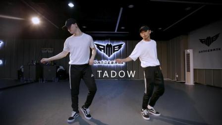 【RMB舞室】凌基&石璁编舞《Tadow》