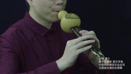 且看音乐博士是如何用C调演奏《月光下的凤尾竹