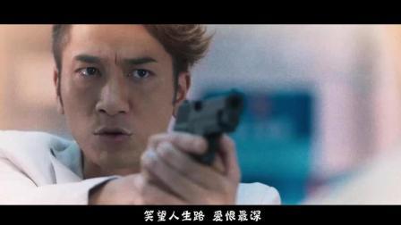 飞虎之潜行极战: 音乐MV剪辑 《长空》述说不一样