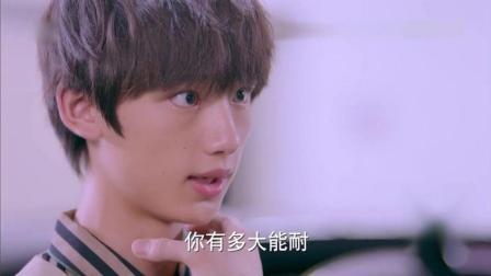 甜蜜暴击: 吴极本想抓住丁程鑫, 一看到他手里的东西, 瞬间吓跑了