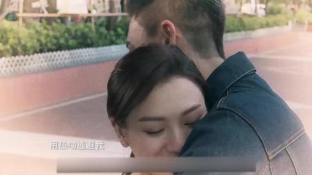 《飞虎之潜行极战》音乐mv: 用陈柏宇的《你瞒我瞒》演绎, 高家朗和戴以菲的这段感情