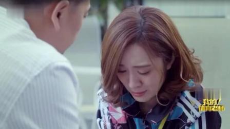 王小米这是要打退堂鼓不做这个小后妈了!