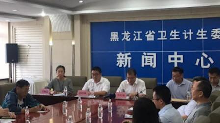 黑龙江通报炭疽疫情:14人感染中1人治愈