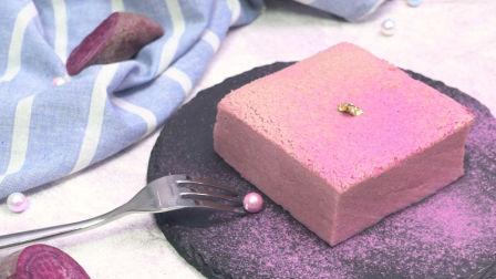 一款芝士的味道很浓郁,又可以吃到淡淡的紫薯味的【半熟芝士蛋糕】