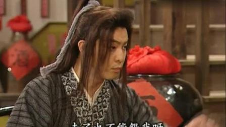 《武林外传》李大嘴: 到时候我第一个说, 谁也别跟我抢啊!