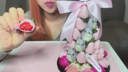 国外ASMR吃货小姐姐, 吃彩色巧克力草莓塔, 脆脆的咀嚼声, 吃的真馋人