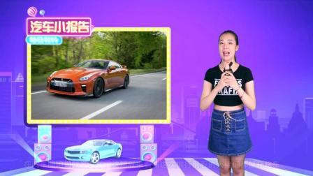 中国最有钱的人开啥车? 排名前五座驾曝光, 第1名竟如此低调