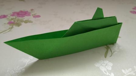[折纸-视频教程]手工折纸, 如何折叠一只船, 超级简单的船折纸(四)