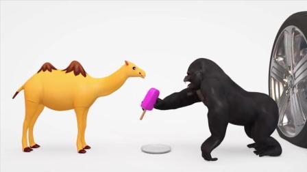 趣味益智动画片 大猩猩给各种动物吃冰棒