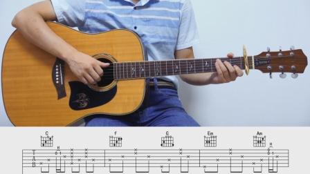 【琴侣课堂】吉他弹唱教学《他说他要陪她走完所有的夏天》
