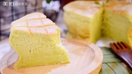 【新加坡绿蛋糕这款蛋糕又叫做斑斓戚风, 是男神JJ的最爱