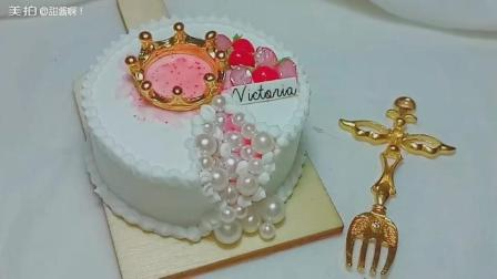 可爱皇冠粘土蛋糕