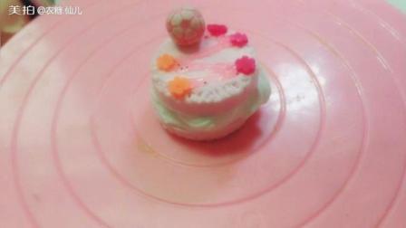 少女心足球奶油夹心蛋糕教程
