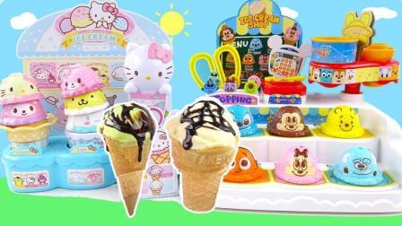 小猪佩奇乔治DIY巧克力冰淇淋食玩