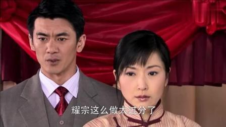娘妻: 秋菊说出离婚真相, 家俊替秋菊抱不平
