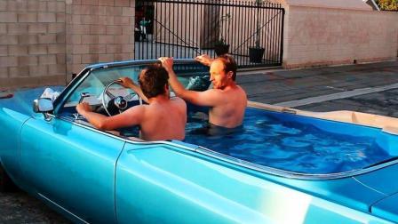 泳池汽车: 一边开车一边泡澡, 连空调都不用开了!