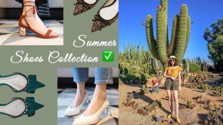 12双夏季鞋子大合集 | 不易撞鞋的款式了解一下 | 舒适度 | 尺码选择 | SW | RV | Zara