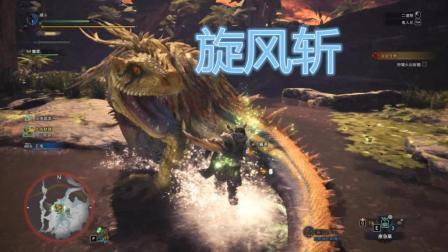 『罐头』怪物猎人: 世界#02 大战食肉大凶豺龙