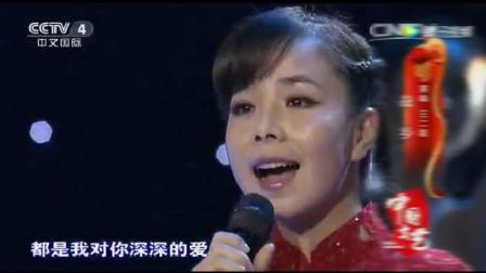 王二妮《故乡》满满的都是感动