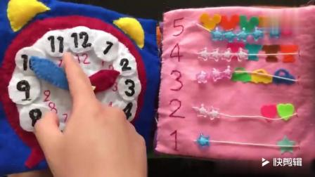 一一位妈妈给自己的宝宝手工自制的早教用布制绘本。