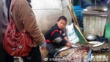 """因在街头帮父母杀鱼走红网络的""""杀鱼弟""""服百草枯自尽。"""