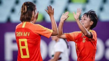 中国女足燃起超强斗志的一场比赛, 值得中国男足学习的经典战役
