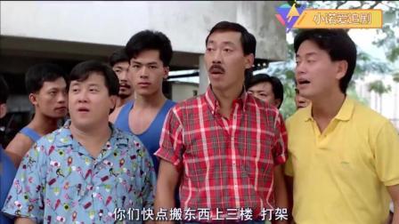 曾志伟嘲笑别人长得矮, 陈百祥: 一句话让你分分钟后悔, 粤语原声经典喜剧《精装追女仔》