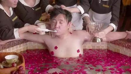 《西虹市首富》沈腾教你如何炫富, 住宿一天50万, 洗澡6人伺候