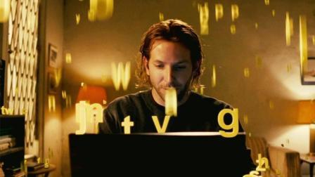 老烟斗看电影 第一季:神奇的药丸 吃了智商飙升至1000 几分钟看完科幻片《永无止境》